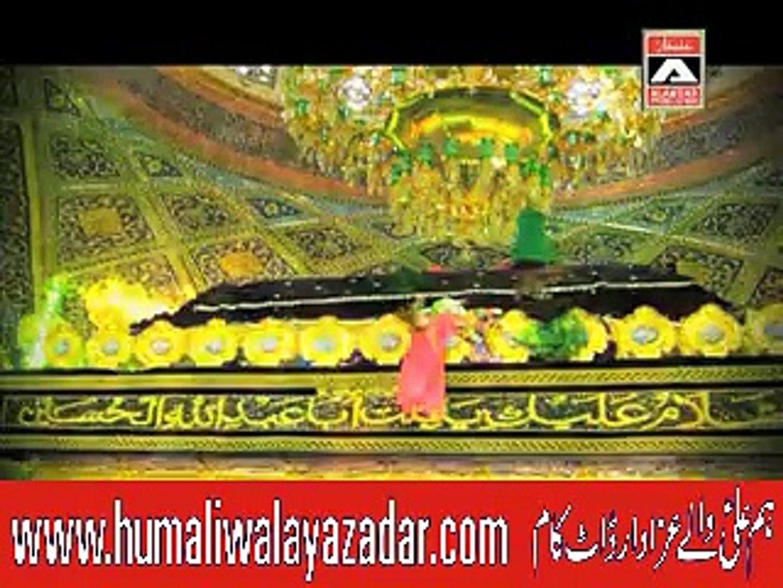 Bhen Tedi Sham Video Noha by Zakir Hussain Zakir 2014