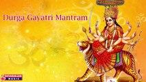 Durga Gayathri Mantram    Lord Durga Songs    Lotd Durga Mantra    Lord Durgamma Devi Stothram