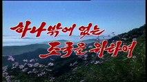 "North Korea Rappers Astonish America - Pacman And Peso Retire After ""Escape To North Korea"""
