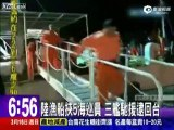 Taiwanese coast guard chases Chinese fishing boat that carries 5 Taiwanese officers on board