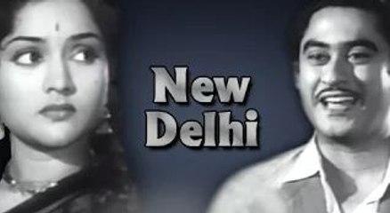 New Delhi Full Movie   Kishore Kumar, Vyjayanthimala   Romantic Comedy Movie