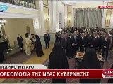 Grèce: un gouvernement de coalition pour lutter contre la dette