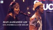 "Man Aamadeh Am – ""Atif Aslam"" Gul Panra | Coke Studio | HD Video"