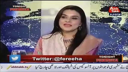 See How Kashmala Tariq Introduces Faisal Javed Khan in a Live Show