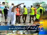 Ary Geo News Headlines 28 September 2015