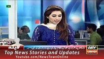 News Headlines 28 September 2015 ARY Geo APS Student Financial Support Stooped by Govt