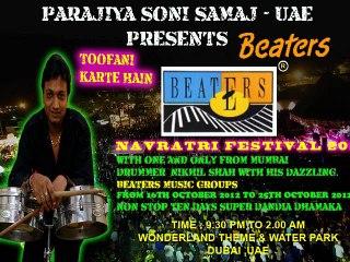 navratri radio 2012 nikhil shah Beaters