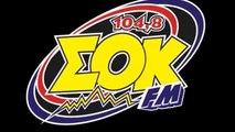 2007.12.24 Nikos Oikonomopoulos @ SOK FM Star Party