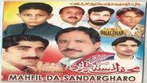 Mahfal Da Sandar Gharo Part 1 - Laka Da Talay Da Talay - Pushto Music
