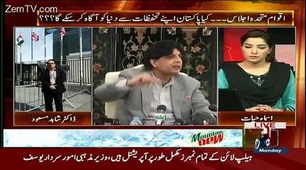 Nawaz Sharif Aur Asif Zardari Mein Rabte Bahal Hone Shuru Hogaye Hain..Dr Shahid masood