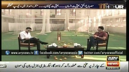 "watch Listen how Misbah entered into Cricket - ""Mujhay Parhai Ka Bilkul Shoq Nahi Tha"""