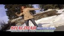 Simi Khan Nono - Trailer Simi Khan Nono Volume 100 - Pushto Song