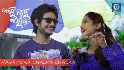 Kehi Nuhen Kahara | Hasa Tora Chalka Chalka | Latest Odia Film | Ellina | Avishek | Samaresh