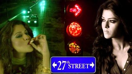 """ 27th street "" | Maria wasti | Rehan shiekh | Red light Area"