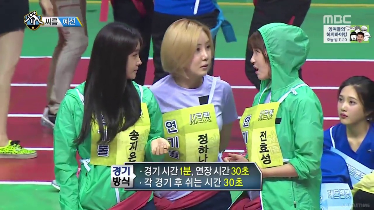 [150928] SECRET cut @ Idol Star Athletics Championships 2015
