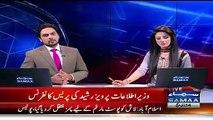 Pervaz Rasheed press conference---29 sep 2015