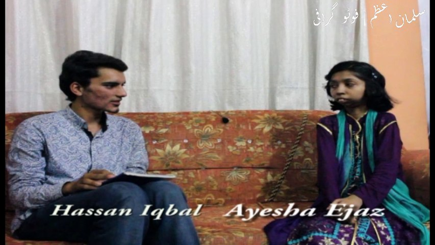Ayesha Ejaz Interview