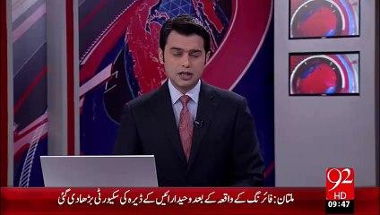 Lahore Police Or Hasas Idaroon  Ki Karwaie – 01 Oct 15 - 92 News HD