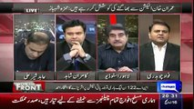 Check the Reaction of Abid Sher Ali When Fawad Chaudhry was Critisizing Nawaz Sharif
