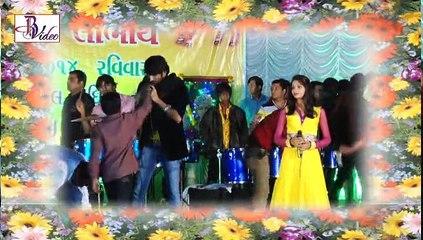 Gujrat No Savaj Part 2  | Gujrati Live Program | Gaman Santhal | Meena Studio | Gujarati Sangeet