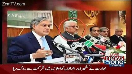 Ishaq Dar Ne 500 Million Ke Doller Bond Raat o Raat Bech Diye,,Dr Shahid Masood