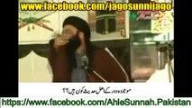 naam nihad Ahle hadees