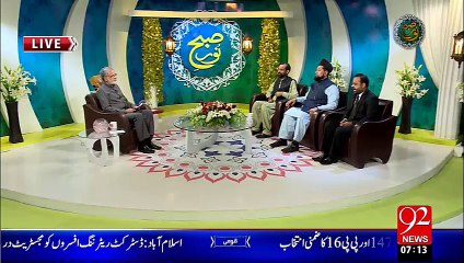 Subh e Noor - 30 - Sep - 2015 - 92 News HD