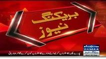 See How Raza Rabbani is Crying on NAB Raids against Politicians