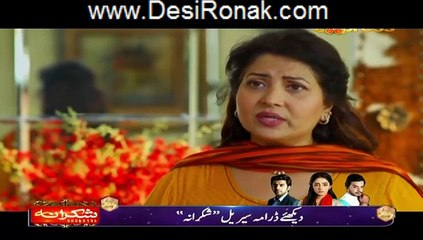 Gila Kis Se Karein Episode 45 HQ Part 1