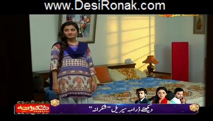 Gila Kis Se Karein Episode 45 HQ Part 3