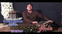 Laka Da Dard Me Da Parhar Na | Ashraf Gul Zar | Sarkar Ye Na Mani Pashto New Video Song Album 2015