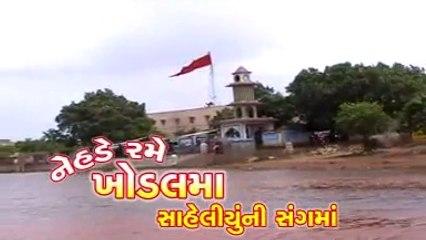Khodiyar Maa Na Garba Dj Damyanti Barot Nonstop Garba 2015