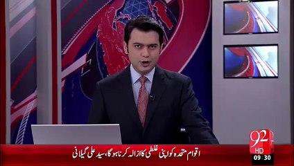 Aqwam-E-Mutahada Ki Imaarat Pr Philistine Ka Jhand Lahra Dia Gya – 01 Oct 15 - 92 News HD