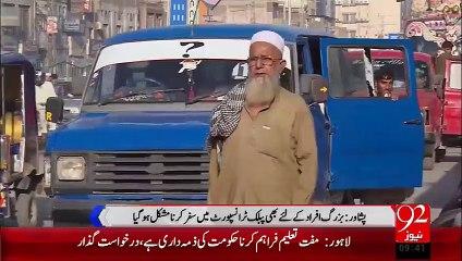 Peshawar Ki Transport Sy Public Pareshan – 01 Oct 15 - 92 News HD
