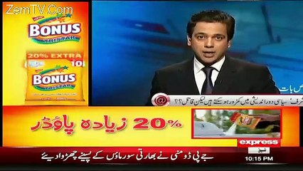 @ Q with Ahmed Qureshi - 2nd October 2015