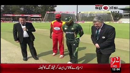 Zimbabwe Ki Toss Jeet Kr Pakistan Ko Kheelny Ki Dawat(BN) – 01 Oct 15 - 92 News HD