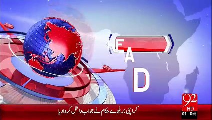 Headlines - 01:00 PM – 01 Oct 15 - 92 News HD