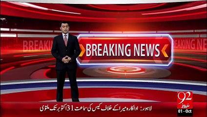 Naib Ki Team Ka Sindh Building Control AuthorityKy Office Main Chappa(BN) – 01 Oct 15 - 92 News HD