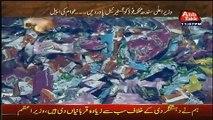 Khufia (Crime Show) On Abb Tak – 30th September 2015
