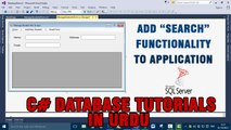 P(12) C# Database Tutorials In Urdu - Adding Search Functionality to your application