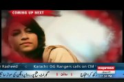 Zan Zar Zameen ( Express News ) Yasir Lodhi (actor)  – 28th August 2015