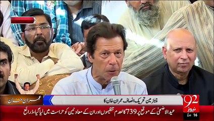 Imran Khan Ka PTI Karakono Sy Khitab – 01 Oct 15 - 92 News HD