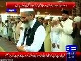 Lahore mansorao Nimaz-e-Eid Amir jamat-e-islami Siraj-ul-Haq Jamat karwa rahy hen /... in prayer Mistake