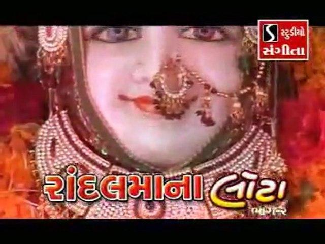 Randal Maa Nonstop Garba Hemant Chauhan Kavita Das Damyanti Barot