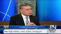 Reham Khan Demanded 1 Million Dollars From Imran For Divorce