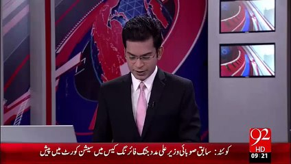 Banazeer Qatal Case Mark Sagel Ka Bayan – 02 Oct 15 - 92 News HD