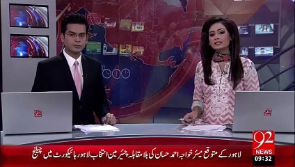 Saniha Minna – 02 Oct 15 - 92 News HD