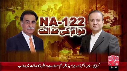 NA-122 Ka Maidan Garam – 02 Oct 15 - 92 News HD