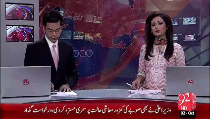 Shatranj Main Pakistan Ki Bazi – 02 Oct 15 - 92 News HD