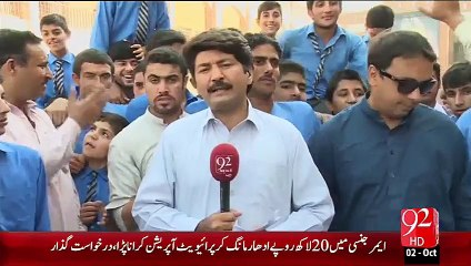 Peshawar Sarkari School 6Mahh Sy Band– 02 Oct 15 - 92 News HD
